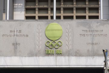 <p>Memories from the 1964 Olympic Games &nbsp;</p>