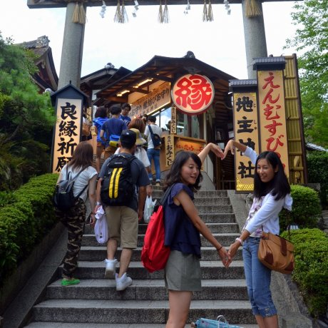 Cupid of Japan: Kyoto Jishu Shrine