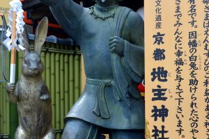 Statues of Okuninushi no Mikoto and the rabbit