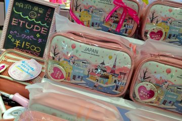 Tokyo: A Girly Girl's Itinerary