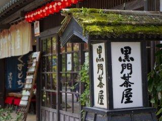 The Kuromon tea shop is across from Nagayamon