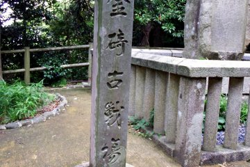 <p>Stone marker to show this is the old battlefield of Kanegasaki</p>