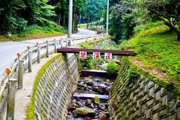 <p>The river as it flows towards Ryuonji Temple (龍穏寺)</p>
