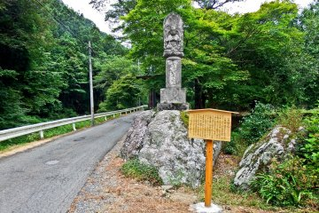 <p>A stone statue marks the short walk to the entrance of the very impressive Ryuonji Temple (龍穏寺)</p>