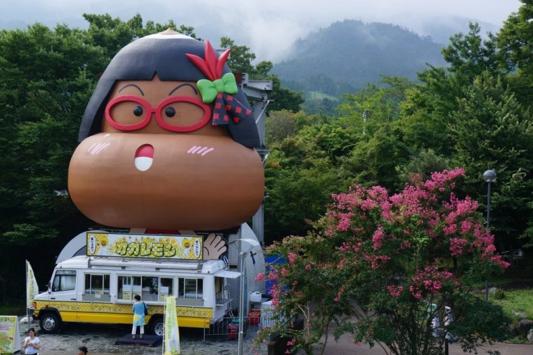 Japan's Superb Highway Rest Stops