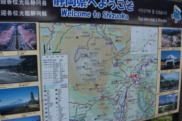 <p>A rest stop would not be complete without a map</p>