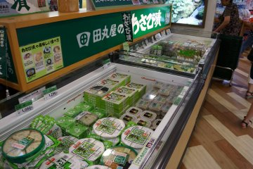 <p>All things wasabi</p>