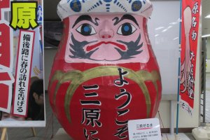 A giant daruma adds character to the station