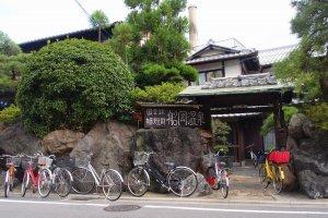 Entrance of Funaoka Onsen