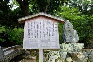 Entrance to Horinji Temple