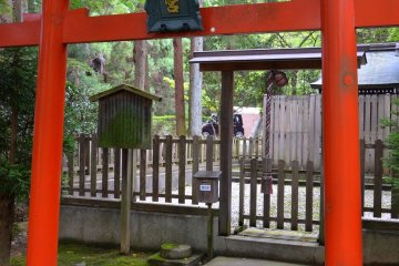 <p>Dendengu&nbsp;Shrine</p>