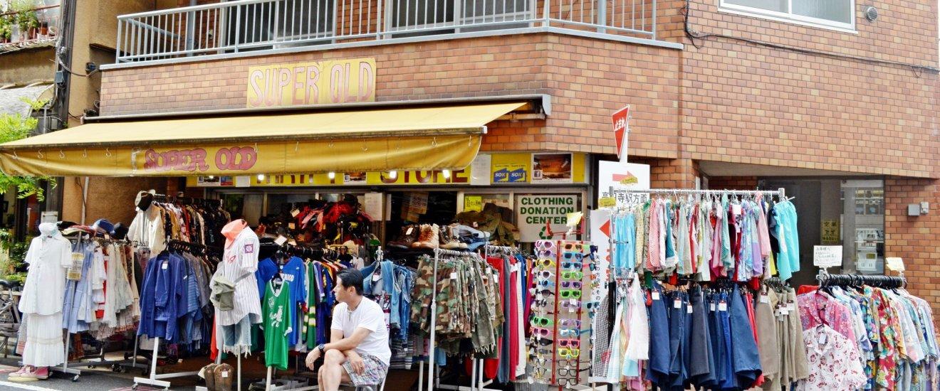Koenji ย่านของมือสองราคาไม่แพงอยู่ใกล้กับชินจุกุ