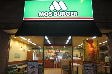 You can find the green MOS Burger sign almost anywhere in Japan