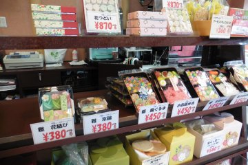 <p>Different types of wagashi are sold at the first floor of the shop</p>