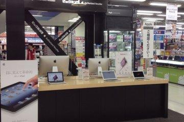Bic Camera Electronic Superstore in Okayama
