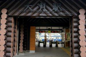 Entrance to Otsuki JR Station