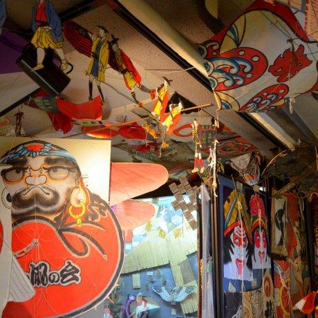 Museum Layang-Layang Tokyo