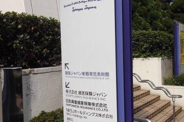 <p>Вход в музей спрятан в стороне</p>