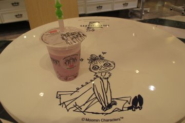 <p>If you&#39;re sitting alone, Mymble will join you</p>