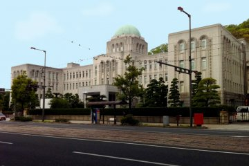 Ehime Prefectural Office