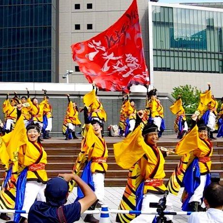 名古屋 ど真ん中祭り