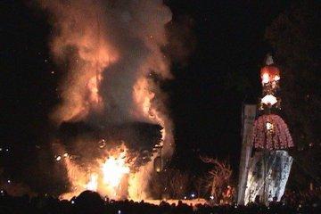 The Nozawa Onsen Fire Festival