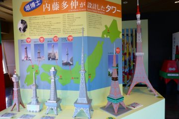 <p>The 6 towers of Japan. The Sapporo TV Tower comes in second the Tokyo Tower</p>