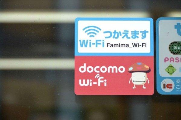 จุดเชื่อมต่อสัญญาณจุดหนึ่งของ DOCOMO