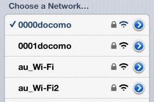 การเชื่อมต่อกับไวฟายของ DOCOMO จากโทรศัพท์มือถือได้สำเร็จ