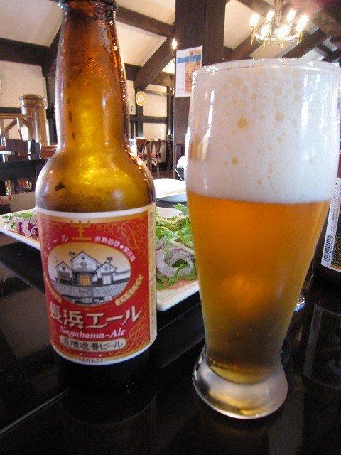 長浜の地ビール「長浜エール」