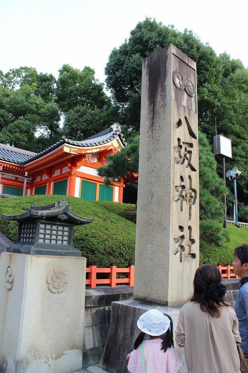 서루문의 석탑