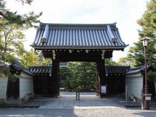 閑院宮邸跡。普段は非公開だが春秋の無料一般公開時にはこうした宮邸跡も公開される