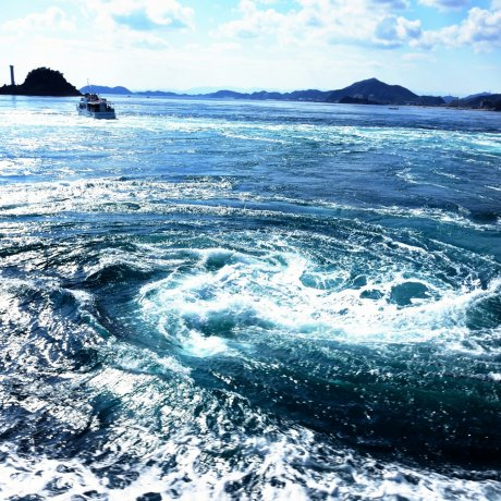 The Great Naruto Whirlpools