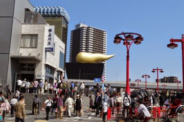 <p>The Sumida River boat terminal is where you catch the Sumida River Cruise boats, the other way to see the river.</p>
