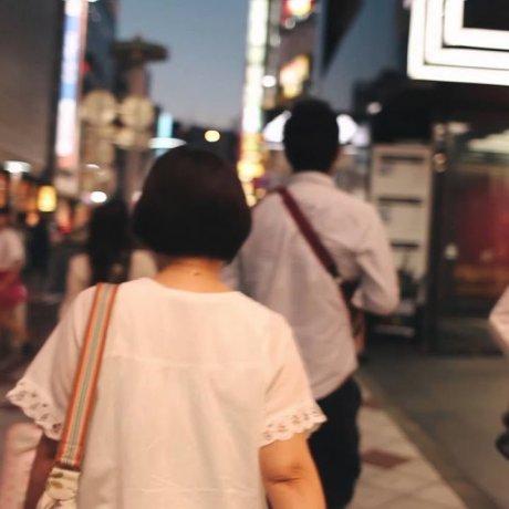 Una hora en Shibuya