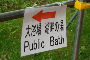 Follow the arrow to the bath house