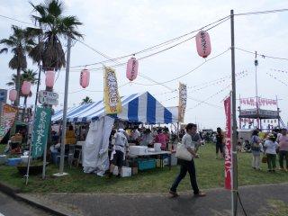 Lễ hội Ama Matsuri thường niên lần thứ 50.