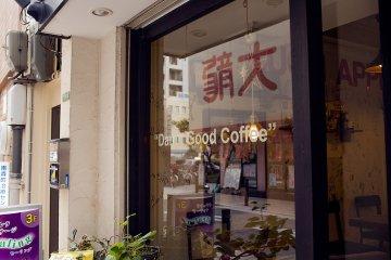 Words Cafe Osaka
