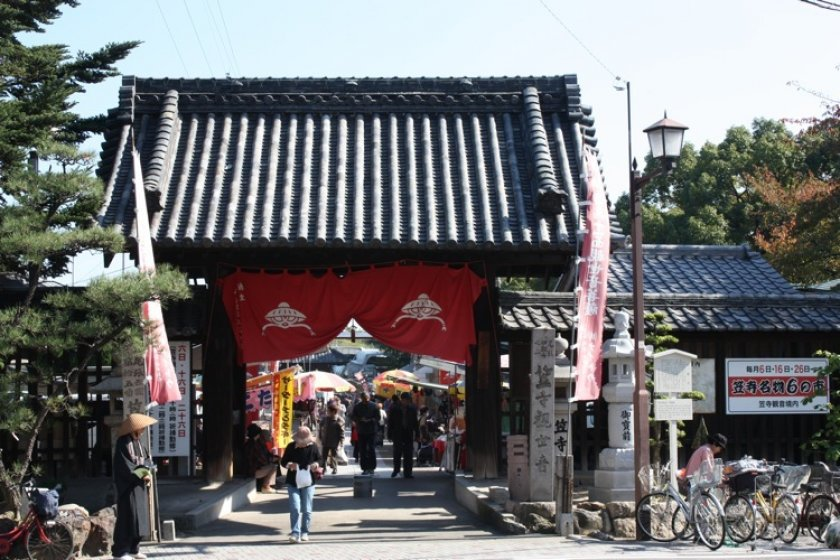 Gateway to Kasadera Kannon