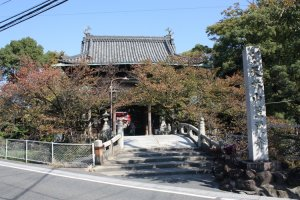 The great Gate of Kasadera Kannon.