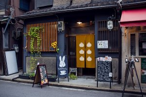 The shopfront of Usagido, a rabbit-themed cafe