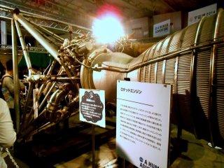 サターン V ロケット用の液体ロケットエンジン