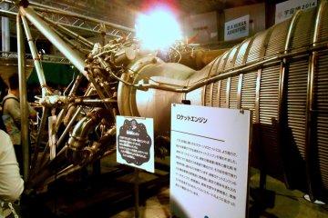 토성 5호 로켓의 액체 추진 로켓 엔진