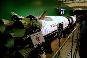 미국 항공우주국 아폴로호 및 스카이랩 프로그램에 사용되는 미국 등급 소모용 로켓인 토성 5호