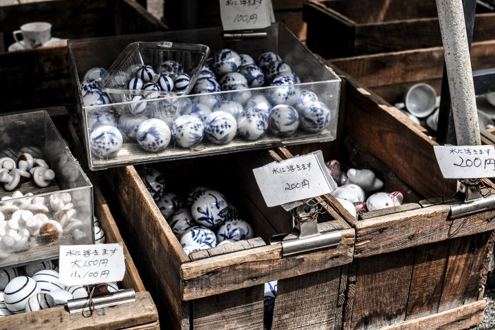 Yoyogi Flea Market