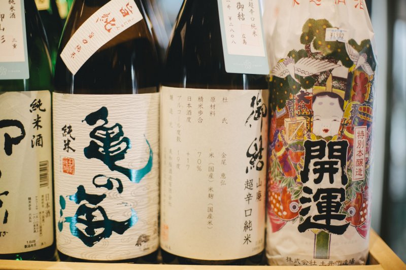 <p>Beautifully designed sake bottles</p>