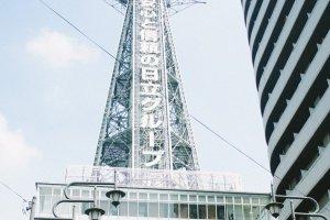 Menara Tsutenkaku yang baru ini dibangun pada tahun 1956