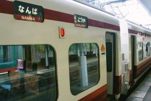 Kereta Nankai Koya Line limited express yang membawa saya ke Koyasan
