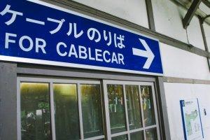 Petunjuk menuju cable car