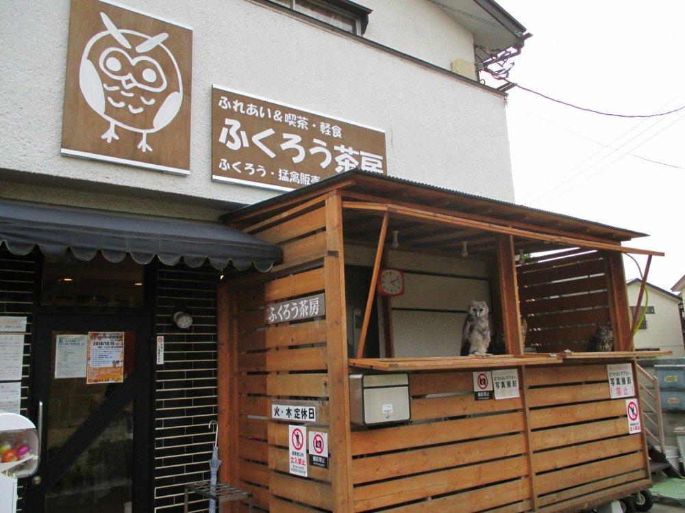 주택가 사이에서 눈에 띄는 후쿠로 사보 카페